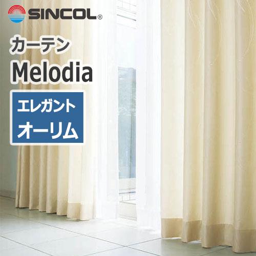 sincol_melodia_elegant_orim