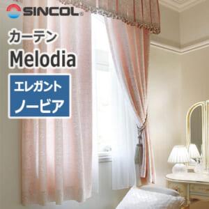 sincol_melodia_elegant_novia