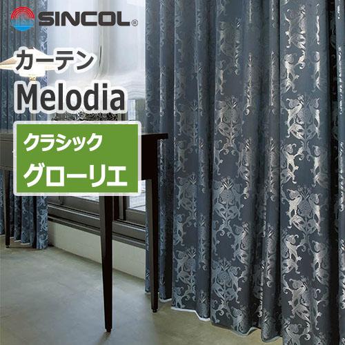 sincol_melodia_classic_grolie