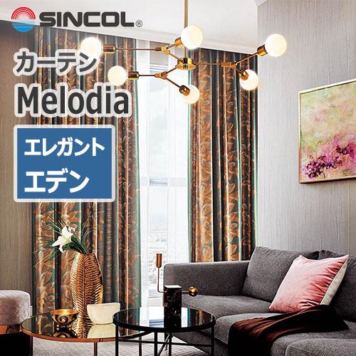 sincol_melodia_elegant_eden