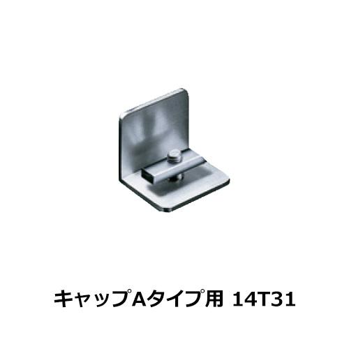 okada-picturerail-option-14t31