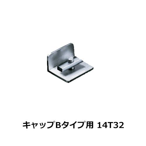 okada-picturerail-option-14t32