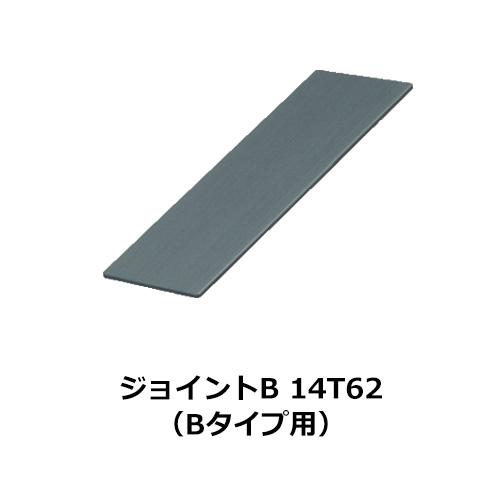 okada-picturerail-option-14t62