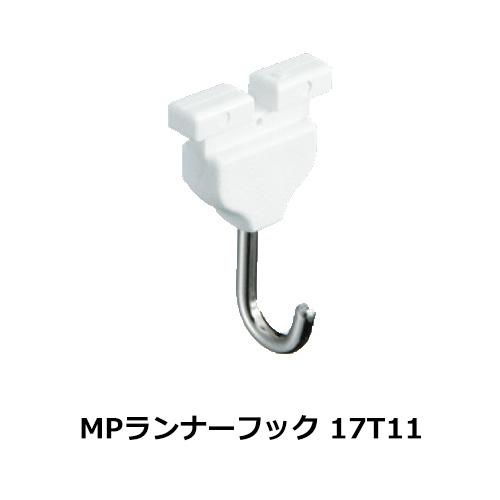 okada-picturerail-option-17t11