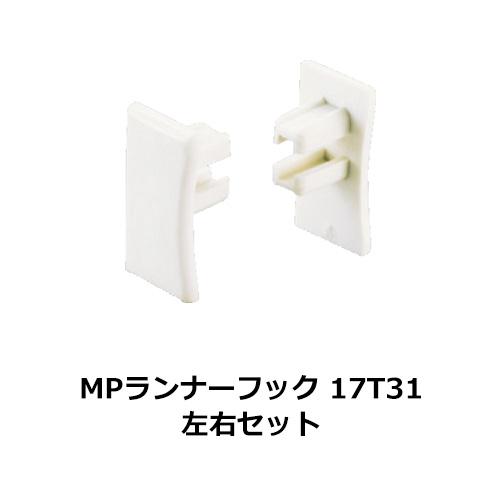 okada-picturerail-option-17t31