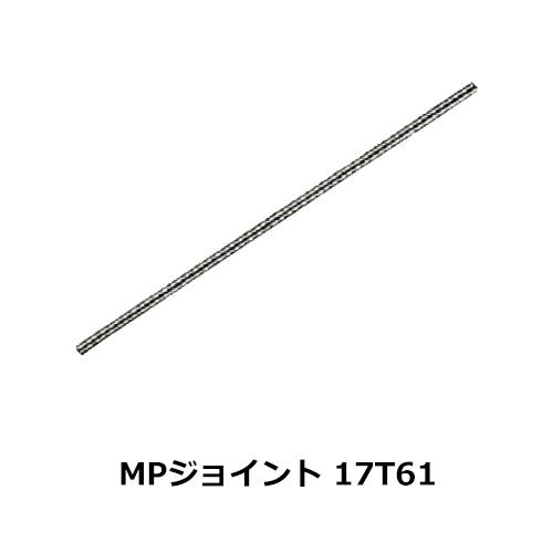 okada-picturerail-option-17t61