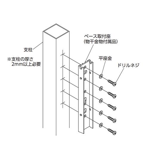 kawaguchigiken-HP12G