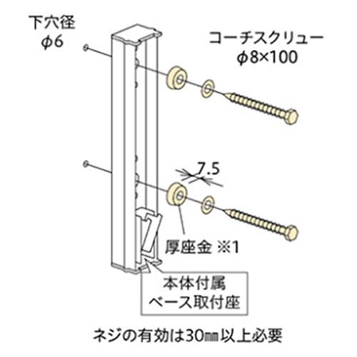 kawaguchigiken-HP6G