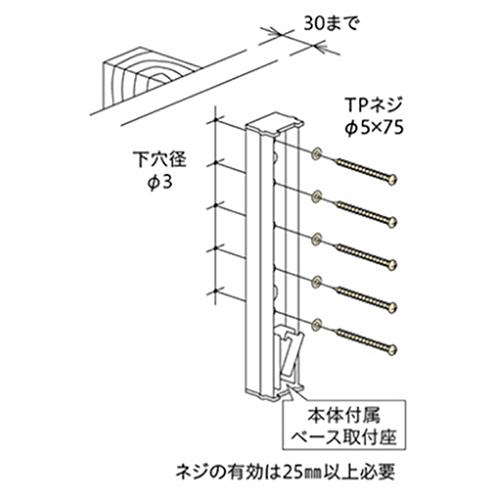 kawaguchigiken-HP13G